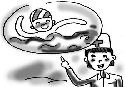 夏天游泳时耳朵进水了,小编教你四个